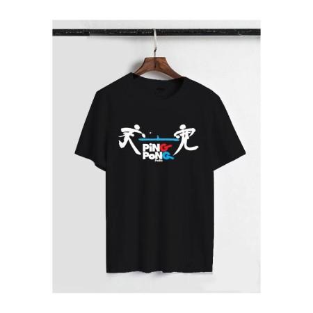 YINHE Earth - 1