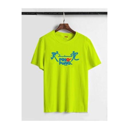 Robot  Y&T V-989H2 - 1
