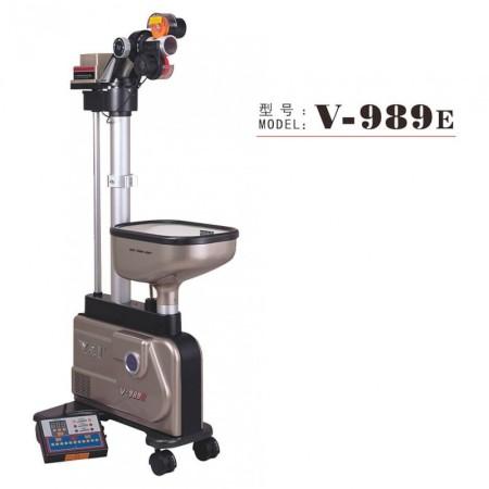 Yinhe (Galaxy) Moon Speed - 1