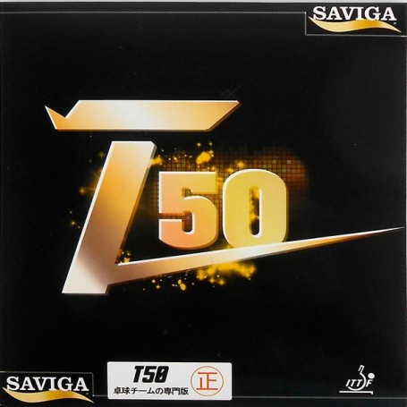 Saviga T50